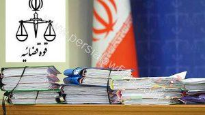 وکالت در دادگاه تجدید نظر