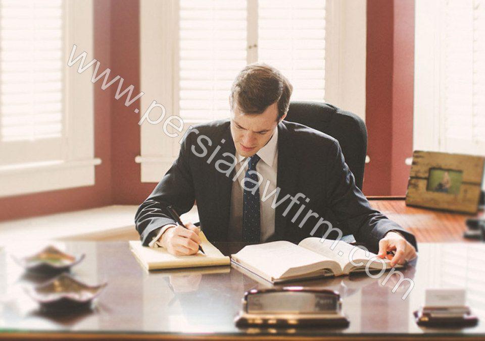 وکیل در فرمانیه (دزاشیب)