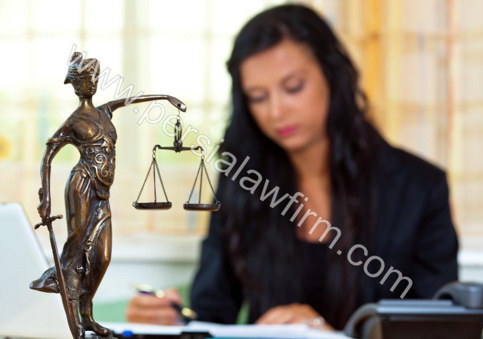 وکیل مجرب در الهیه