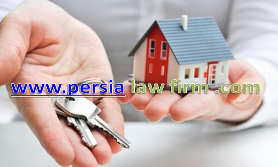 تخلیه فوری ملک مسکونی با مشاوره وکیل پایه یک دادگستری