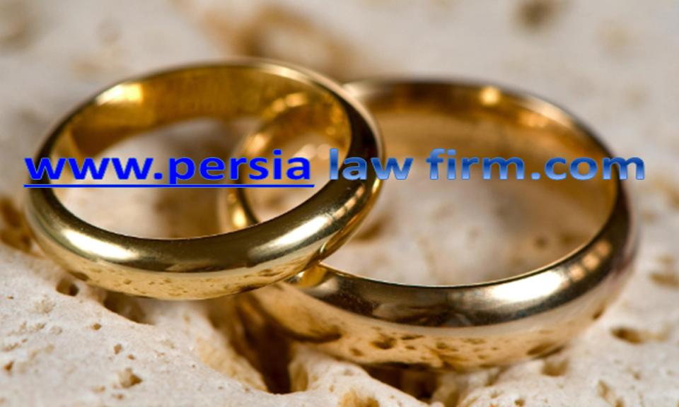 نکاح دائم، شرط ایجاد توراث میان زوجین