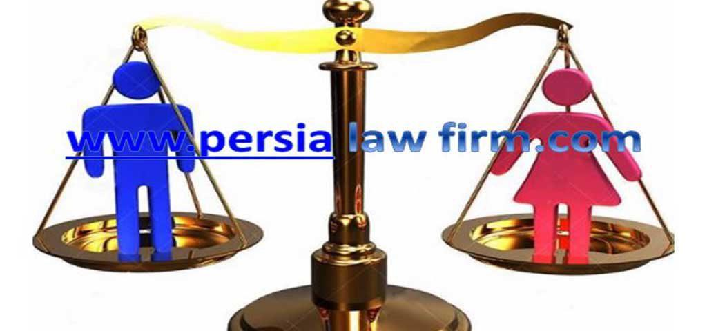 وکیل پایه یک دادگستری در دعاوی ارثیه