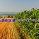 تغییر کاربری اراضی کشاورزی و باغها