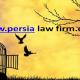 قانون احترام به آزادی های مشروع