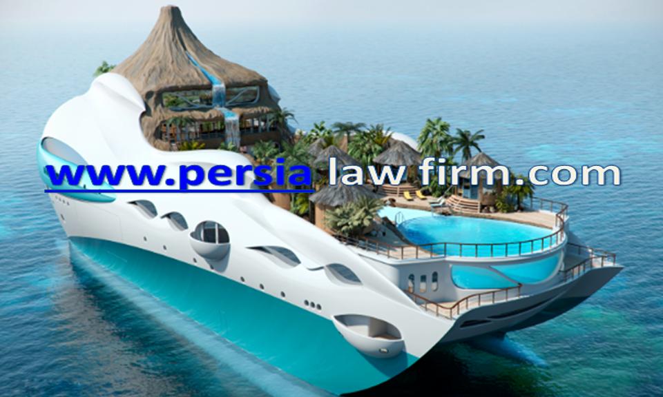 وکالت بیمه گذار در حقوق دریایی