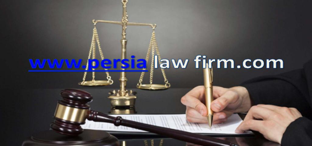 وکیل مطالبه زمین از وزارت راه