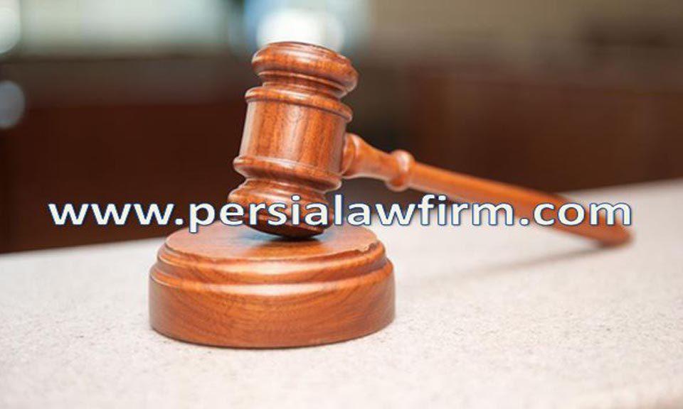 شکایت شخص ثالث در اجرای حکم