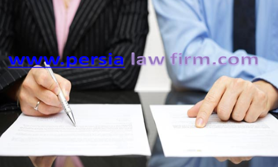 وکیل تنظیم قرارداد در نیاوران