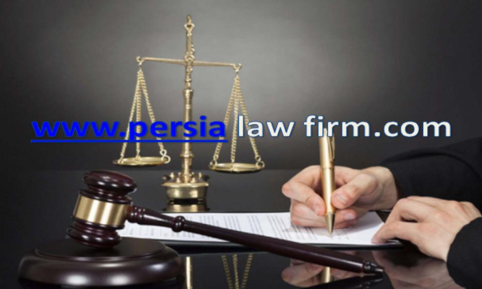 تنظیم قرارداد کاری توسط وکیل