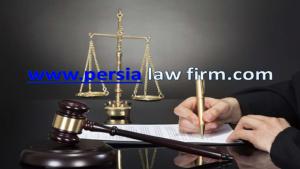 وکیلتنظیم قرارداد