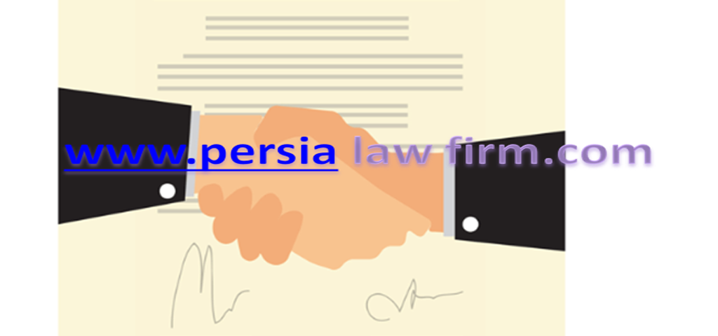 تنظیم قرارداد در موسسه حقوقی