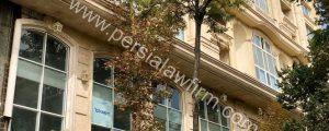 دفتر وکالت شرق تهران