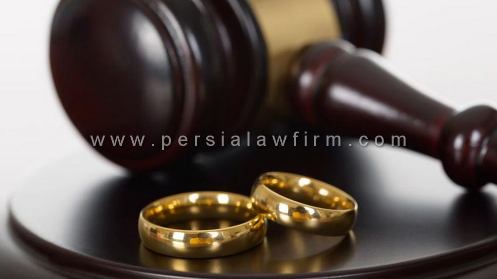 وکیل ازدواج ایرانیان خارج از کشور