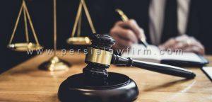 تجدید نظر آرا دادگاه