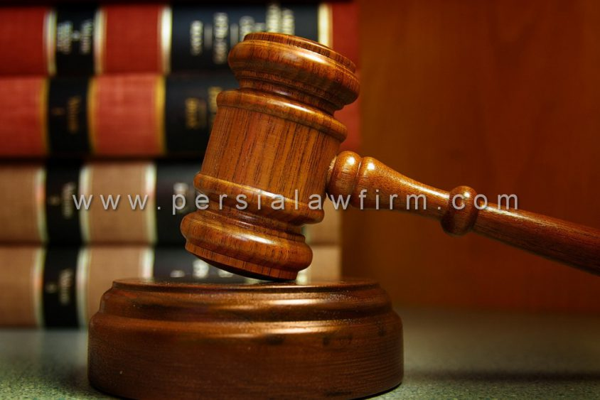 دفتر وکالت دعاوی حقوقی
