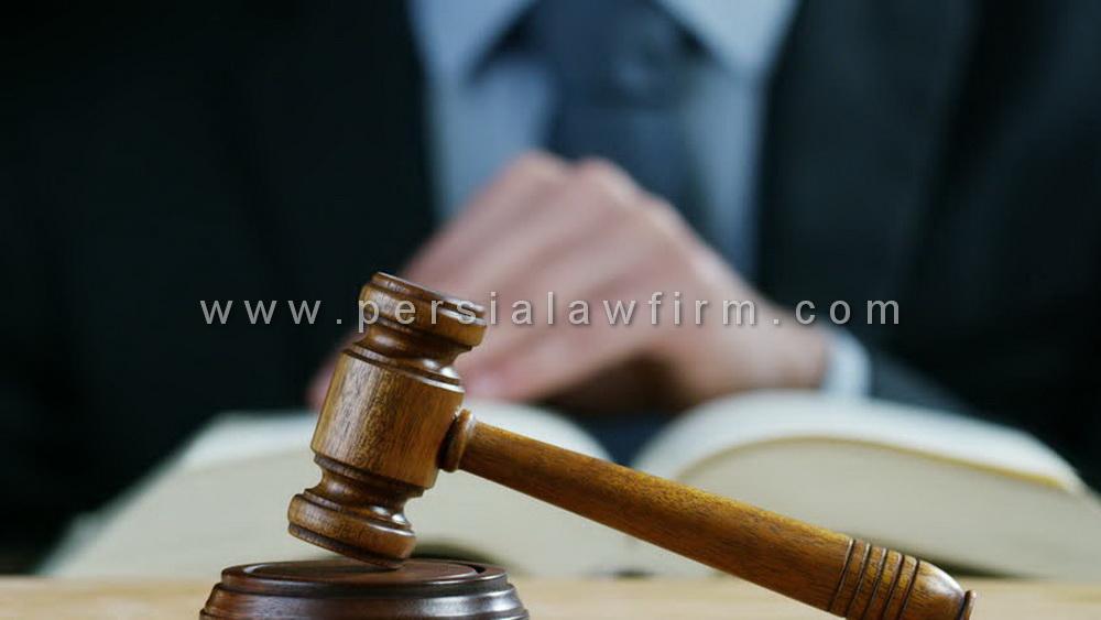 علت قانونی تجدید نظر خواهی
