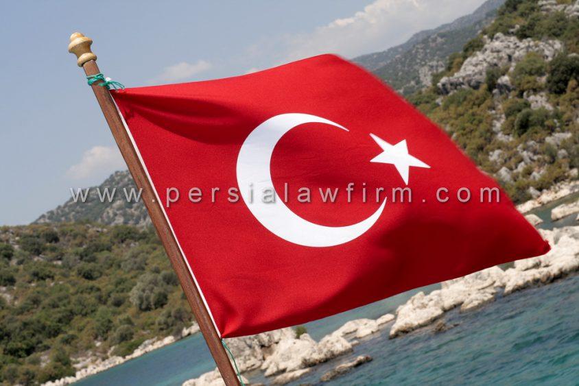 بهترین وکیل در ترکیه