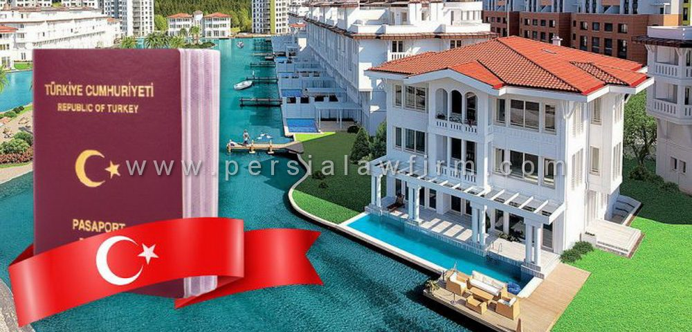 وکیل خرید خانه در استانبول