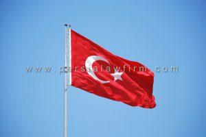 وکیل خرید ملک در ترکیه