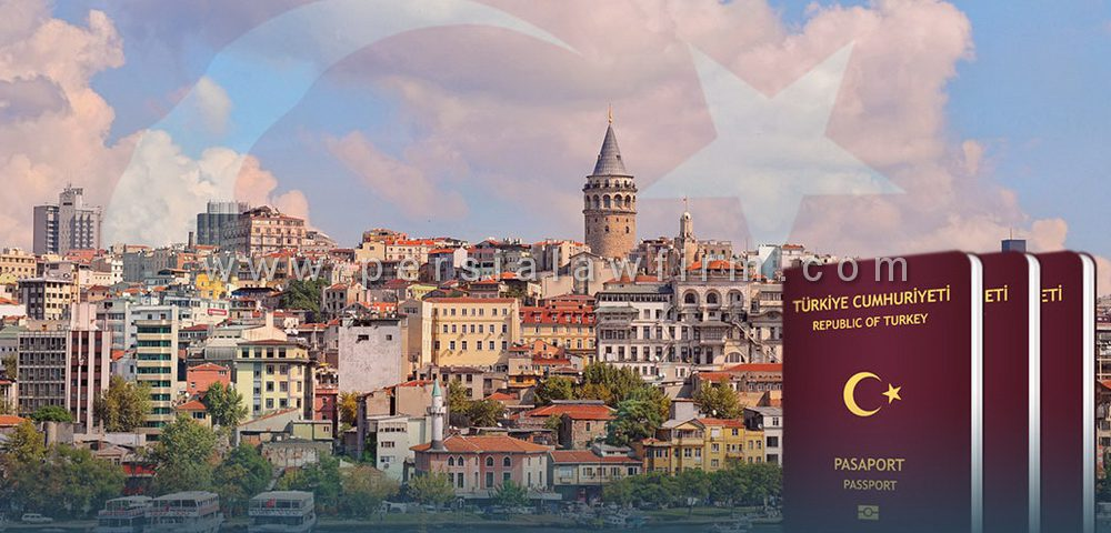 مشاوره حقوقی ترکیه