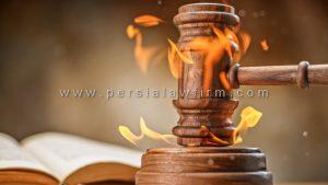 مشاوره حقوقی در مرحله تجدیدنظر